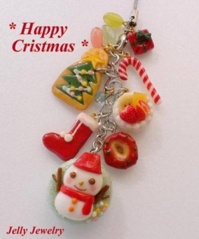 Jellyjewelrymiya51img499x6001321084