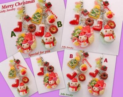 Jellyjewelrymiya51img600x4711321084