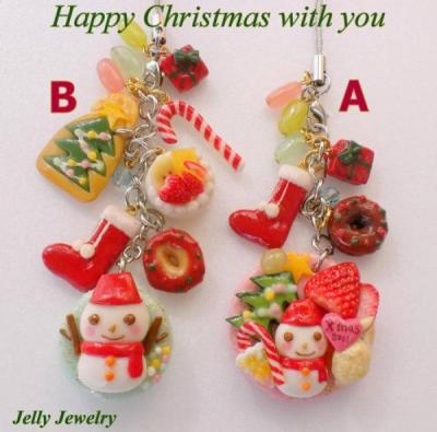 Jellyjewelrymiya51img600x5931321084