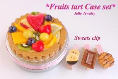 Jellyjewelrymiya51img600x4011320655